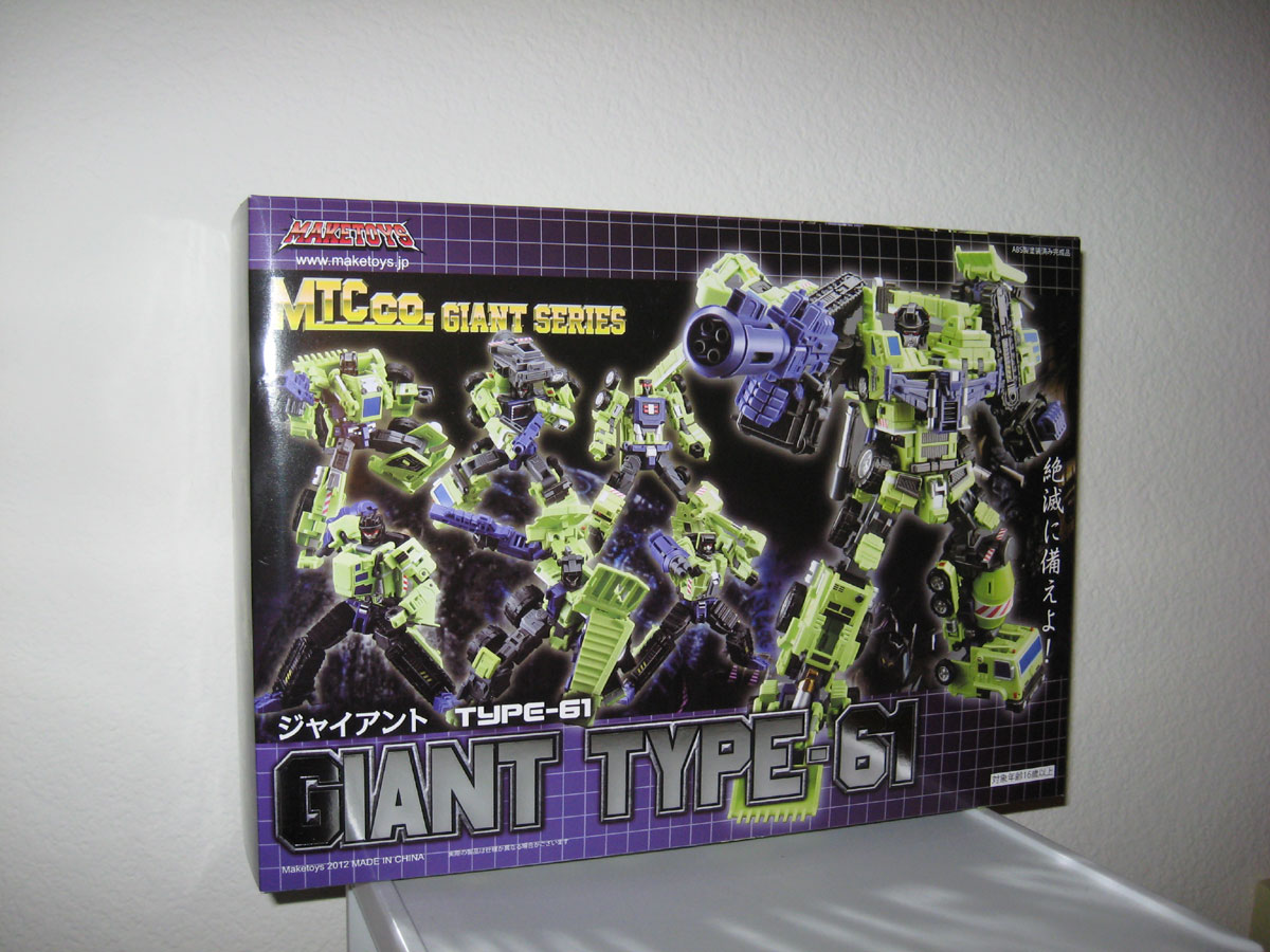 Tf Matrix Giant Type 61 By Maketoys Tfsourcecom 37999